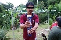 Orang Sabah Moginum