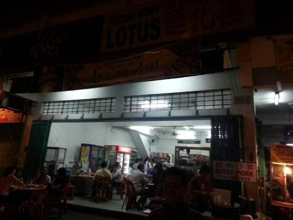 Lotus Entrance