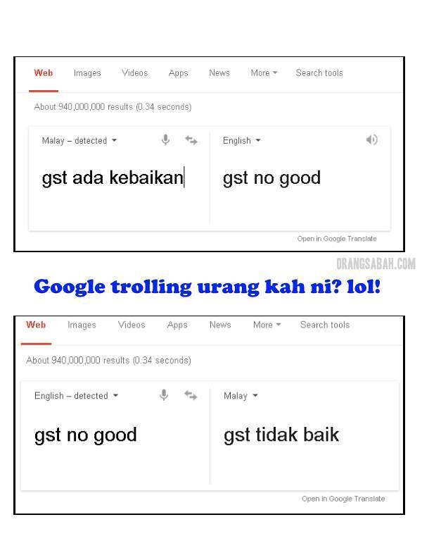 Google GST Troll