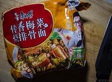 Master Kong Pork Ribs Ramen With Ham Choy
